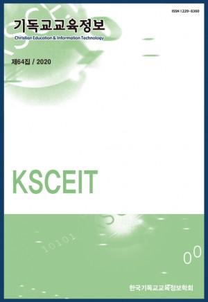 8ae95418ff4d1a6d105bb2dcb6cdcce7_1591766847_2026.jpg
